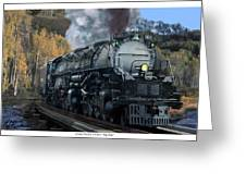 Union Pacific 4-8-8-4 Big Boy Greeting Card