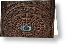 Union Station Rotunda Greeting Card