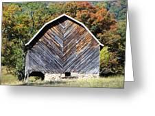 Unique Barn Greeting Card