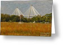 Unique Bridge View Greeting Card