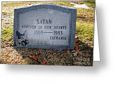 Unique Epitaph Greeting Card