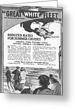 United Fruit Company, 1922 Greeting Card
