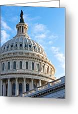 United States Capitol Building Dome Greeting Card