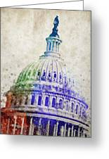 United States Capitol Dome Greeting Card