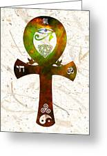 Unity 11 - Spiritual Artwork Greeting Card