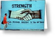 Unity Greeting Card
