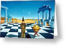 Universal Playground Greeting Card