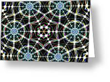 Universal Web Matrix Greeting Card