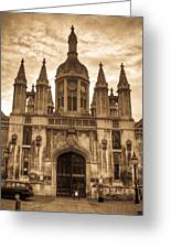 University Entrance Door Sepia Greeting Card by Douglas Barnett