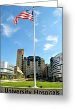 University Hospital Greeting Card