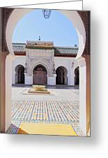 University Of Al-karaouine In Fes In Morocco Greeting Card