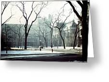 University Of Chicago 1976 Greeting Card