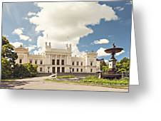 University Of Lund Greeting Card