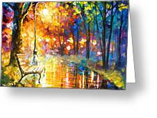 Unresolved Feelings - Palette Knife Oil Painting On Canvas By Leonid Afremov Greeting Card