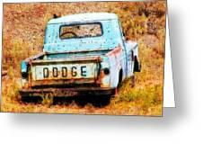 Unsuccessful Dodge Greeting Card
