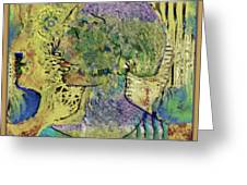 Untitled 254 Greeting Card