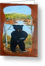Untitled Bear Greeting Card