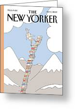 New Yorker October 1st, 2007 Greeting Card