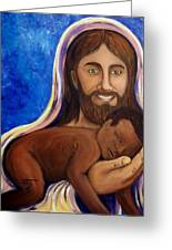 Unto You A Godly Son Is Given Greeting Card