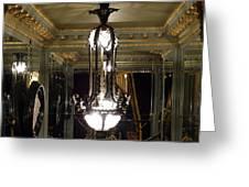 Unusual Lighting Fixture In Laduree On The Champs De Elysees Greeting Card