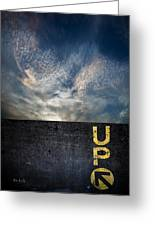 Up At Sunrise Greeting Card