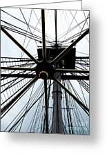 Up The Rigging Greeting Card