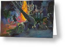 Upa Upa.the Fire Dance Greeting Card