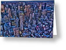 Upper East Side Skyline Greeting Card