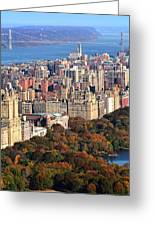 Upper West Side Greeting Card