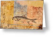 Upstream Greeting Card by Carol Leigh