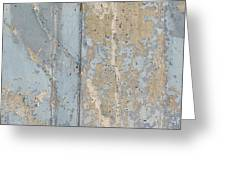 Urban Abstract Concrete 3 Greeting Card