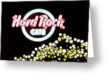 Urban Abstract Hard Rock Cafe Greeting Card