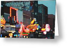 Urban Abstract Nashville Neon Greeting Card by Dan Sproul