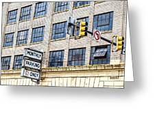 Urban Garage Monthly Parking Only Greeting Card