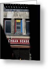 Urban Sense 1 Greeting Card