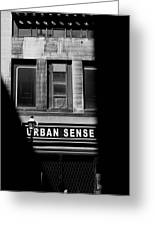 Urban Sense 1b Greeting Card