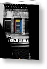 Urban Sense 1c Greeting Card
