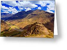 Urubamba River Greeting Card