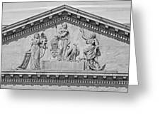 Us Capitol Building Facade- Black And White Greeting Card
