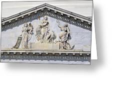 Us Capitol Building Facade Greeting Card
