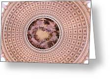 U S Capitol Dome Mural # 2 Greeting Card