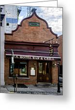 Us Hotel Bar And Grill - Manayunk  Greeting Card