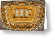 Us Library Of Congress Greeting Card by Susan Candelario