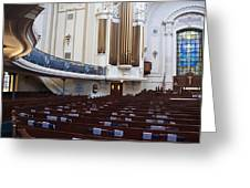 Us Naval Academy Chapel Greeting Card