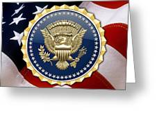 Presidential Service Badge - P S B Over American Flag Greeting Card