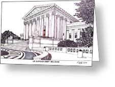 Us Supreme Court Building Greeting Card