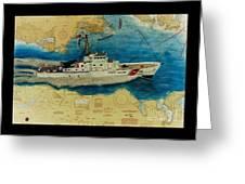 Uscg Cuttyhunk Nautical Chart Art Peek Greeting Card