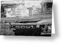 Used Car Abstract V Greeting Card by Dean Harte