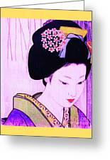 Utsukushii Josei Ichi Greeting Card