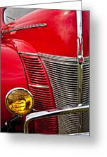 V8 - Another View Greeting Card